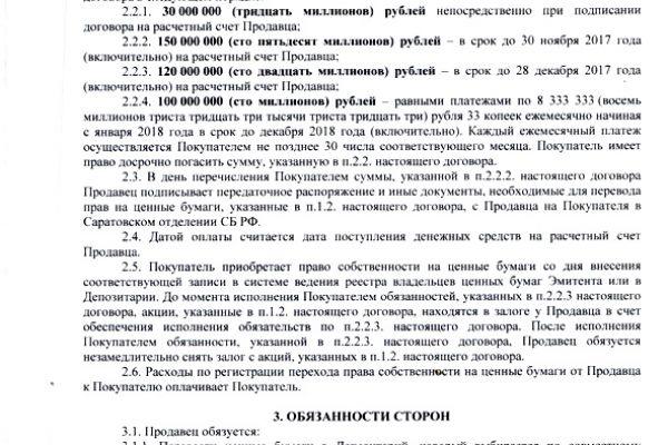 0318E2BF66-A334-50A4-5A3F-A79466733C69.jpg